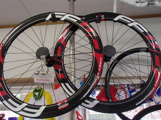 自転車の 自転車 コンポーネントとは : FFWD F6D 210,000円/10&11S用前後 ...