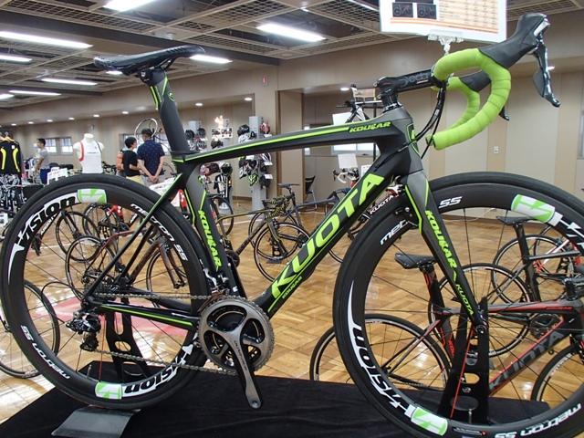 自転車の 自転車 コンポーネントとは : KOUGAR(クーガー)※画像のほか ...